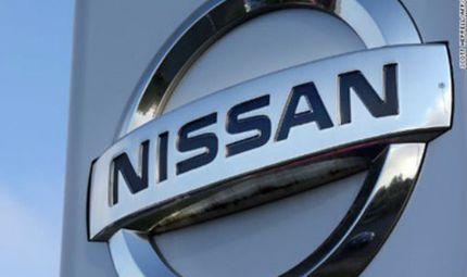 Thị trường - Nissan dừng sản xuất ô tô tại Nhật vì bê bối