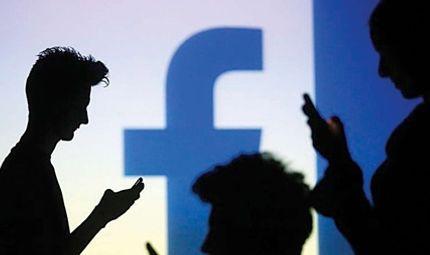 Tin tức - Hơn 400.000 tài khoản rò rỉ, VN nằm trong top 10 nước lộ thông tin Facebook nhiều nhất
