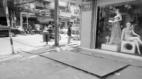 Tan nát vỉa hè Sài Gòn - Ảnh 3