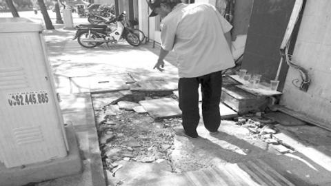 Tan nát vỉa hè Sài Gòn - Ảnh 2