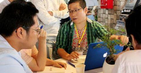 Công nghệ - Vietnam Top Publisher Summit 2016: Hội nghị cấp cao dành cho Nhà xuất bản