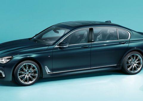 Ôtô - Xe máy - BMW ra mắt phiên bản đặc biệt kỉ niệm 40 năm ra đời 7-Series