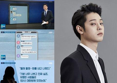 Giải trí - SBS tung bằng chứng xác định danh tính ca sĩ quay lén và phát tán clip nóng trong nhóm chat Seungri