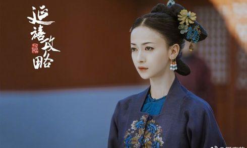 """Lộ 10 tập so với lịch phát sóng của Trung Quốc, """"Diên Hi công lược"""" bị cấm chiếu hoàn toàn ở Việt Nam"""