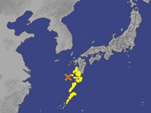 Động đất lớn tại Nhật Bản, cảnh báo nguy cơ sóng thần - Ảnh 1