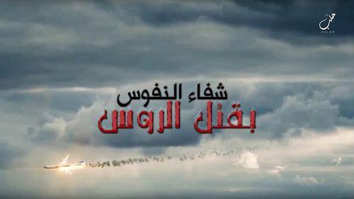 Phiến quân IS tuyên bố bắn hạ máy bay Nga để trả thù - Ảnh 1