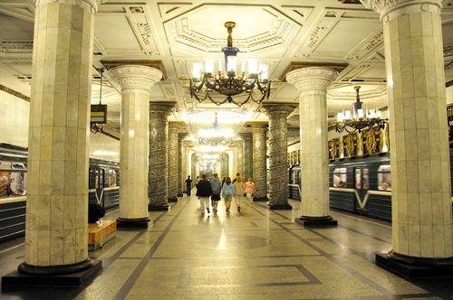 15 ga tàu điện ngầm đẹp nhất thế giới - Ảnh 3