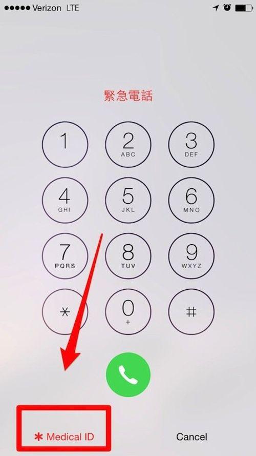 21 tính năng hữu ích trên Iphone có thể bạn chưa biết - Ảnh 21