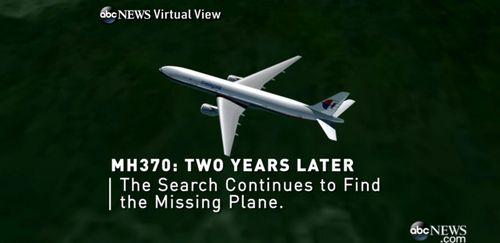 Malaysia: 2 mảnh vỡ ở Mozambique gần như chắc chắn của MH370 - Ảnh 1