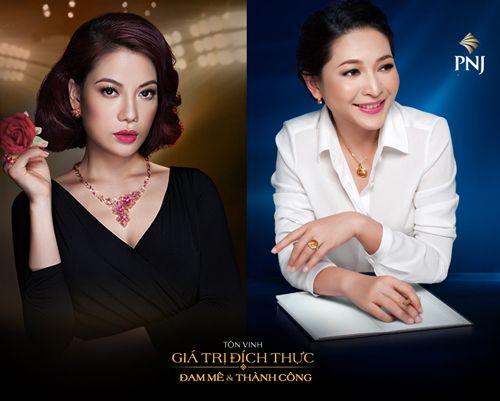 PNJ - Hành trình 25 năm đồng hành cùng vẻ đẹp phụ nữ Việt - Ảnh 3
