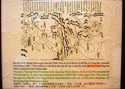 29 bản đồ cổ khẳng định Hoàng Sa, Trường Sa là của Việt Nam - Ảnh 1