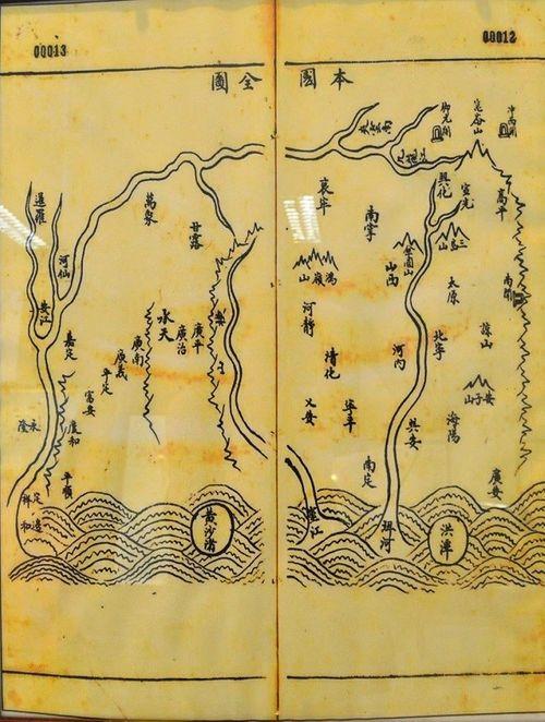 29 bản đồ cổ khẳng định Hoàng Sa, Trường Sa là của Việt Nam - Ảnh 4