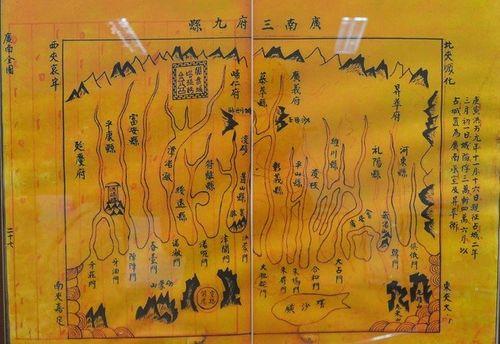29 bản đồ cổ khẳng định Hoàng Sa, Trường Sa là của Việt Nam - Ảnh 5