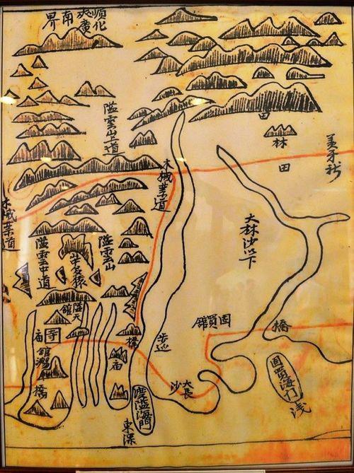29 bản đồ cổ khẳng định Hoàng Sa, Trường Sa là của Việt Nam - Ảnh 8