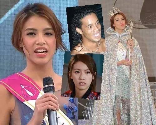 Choáng với thí sinh răng hô, vai thô vẫn đăng quang Hoa hậu Hong Kong  - Ảnh 3