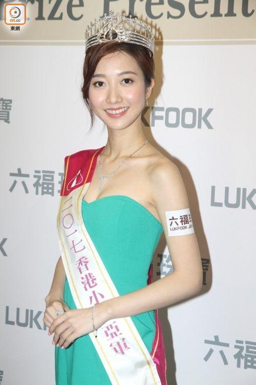 Dư luận Hồng Kông bức xúc vì Hoa hậu 2017 răng hô xấu xí, Á hậu lại có nhan sắc tuyệt trần - Ảnh 13