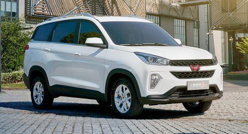 Cận cảnh mẫu xe SUV Wuling Hong Guang S3 giá chỉ 194 triệu đồng - Ảnh 1