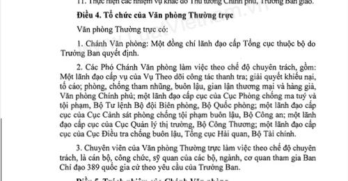 Hé lộ những bất thường về quan lộ thần tốc của Phó CVP Ban chỉ đạo 389 Vũ Hùng Sơn - Ảnh 2