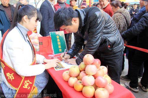 Chuyện lạ: Đổi hai quả táo được một… miếng vàng - Ảnh 7