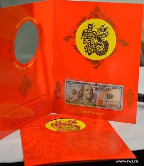 """Mỹ phát hành 88.888 tờ """"Tiền may mắn năm con Dê"""" mệnh giá 1 USD - Ảnh 2"""