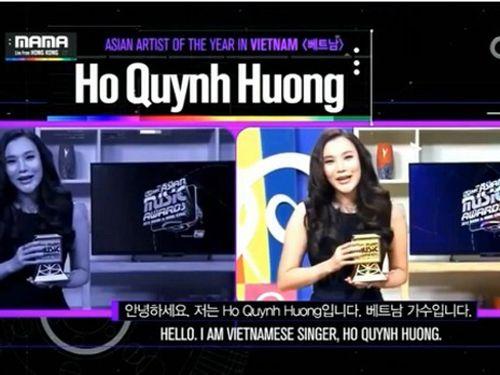 Hồ Quỳnh Hương được vinh danh tại MAMA 2014 - Ảnh 1