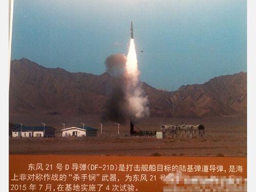 Lộ nhiều vũ khí tuyệt mật của Trung Quốc - Ảnh 1