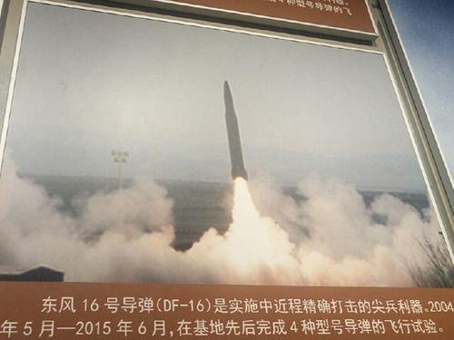Lộ nhiều vũ khí tuyệt mật của Trung Quốc - Ảnh 4