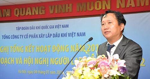 Trịnh Xuân Thanh: 4 con, lương 470 triệu/năm - Ảnh 1