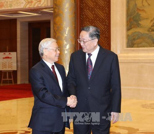 VN - TQ ra Thông cáo chung nhân chuyến thăm của Tổng Bí thư Nguyễn Phú Trọng - Ảnh 3