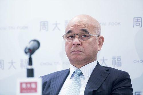 Người giàu thứ 4 Hong Kong đầu tư 4 tỷ USD vào Việt Nam - Ảnh 1