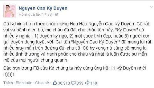 MC Nguyễn Cao Kỳ Duyên chúc mừng tân Hoa hậu trùng tên - Ảnh 2