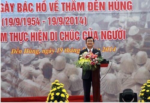 Chủ tịch nước: Kiên quyết giữ vững độc lập, chủ quyền Tổ quốc - Ảnh 1