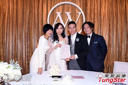 Vợ tài tử Hồng Kông đeo chi chít vàng trong ngày cưới - Ảnh 7