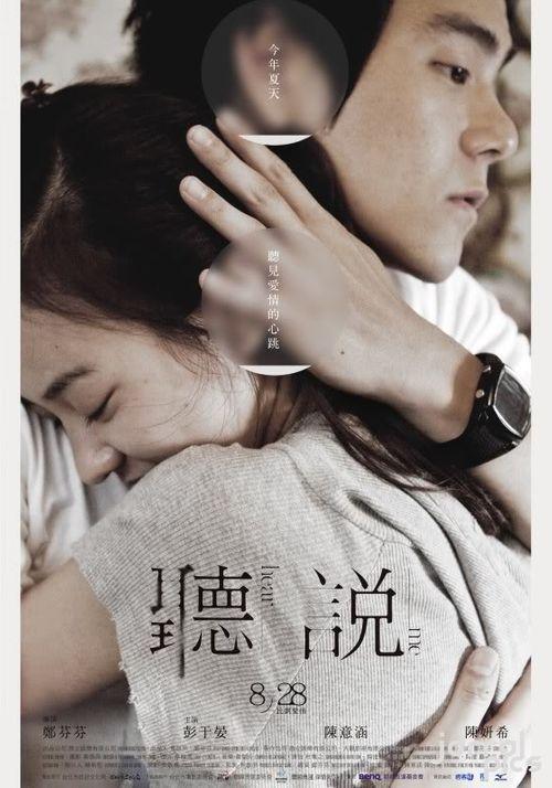 Bành Vu Yến - ngôi sao mới của dòng phim võ thuật Trung Hoa - Ảnh 3