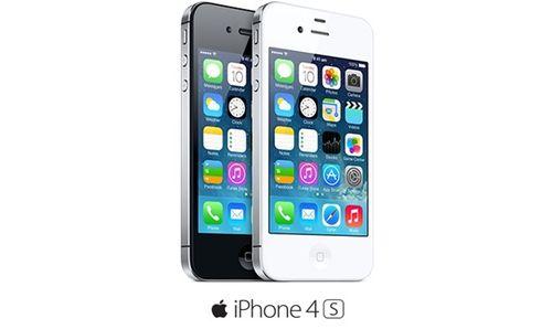 FPT giảm giá iPhone 4S xuống dưới 8 triệu - Ảnh 1