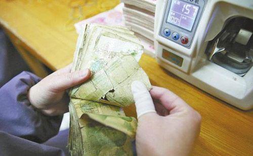 Trung Quốc: Đốt tiền giấy cũ… để sản xuất điện - Ảnh 1