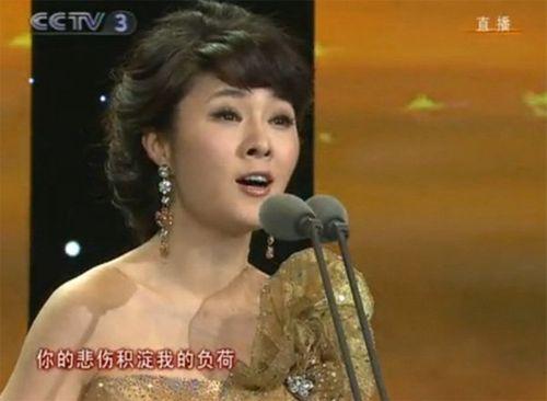 Người tình xinh đẹp của quan tham đường sắt Trung Quốc - Ảnh 7