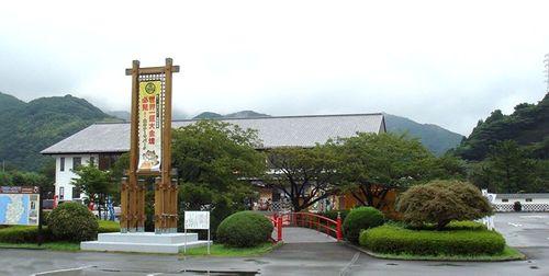 Cận cảnh thỏi vàng lớn nhất thế giới ở Nhật Bản - Ảnh 4