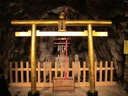 Cận cảnh thỏi vàng lớn nhất thế giới ở Nhật Bản - Ảnh 5