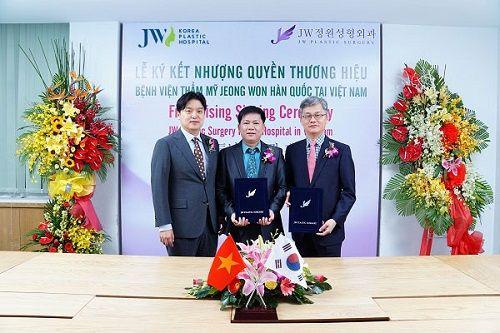 Những điểm nhấn tạo nên bệnh viện thẩm mỹ 5 sao đầu tiên tại Việt Nam - Ảnh 4