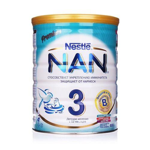6 lợi ích tuyệt vời của sữa Nan Nga đối với trẻ sơ sinh - Ảnh 3