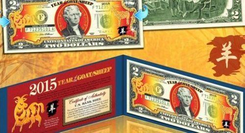 Muôn kiểu tiền độc lạ lì xì Tết 2015 - Ảnh 1