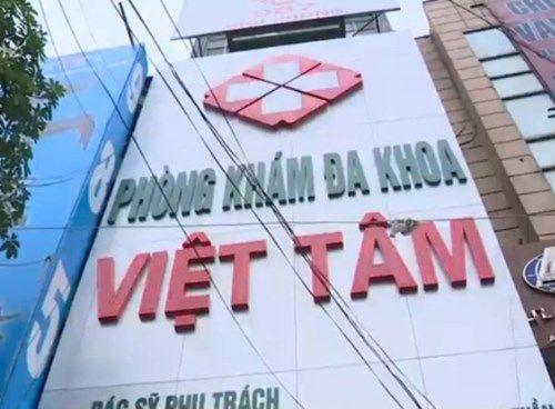 Đình chỉ phòng khám y học cổ truyền do bác sĩ Trung Quốc phụ trách - Ảnh 1