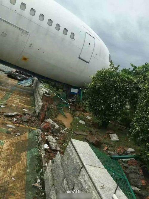 Siêu bão Meranti đổ bộ Trung Quốc, máy bay Boeing bị thổi dạt - Ảnh 2