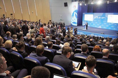 Khai mạc diễn đàn kinh tế Quốc tế Phương Đông lần thứ II - Ảnh 1