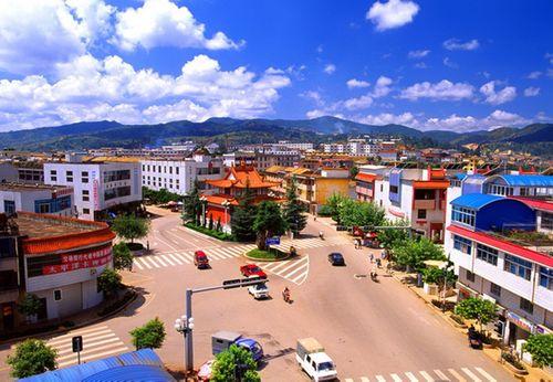 Khám phá ngôi làng giàu có nhất tỉnh Vân Nam, Trung Quốc - Ảnh 5