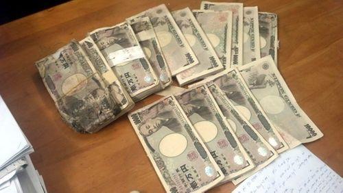 """Vụ 5 triệu Yen: """"Tỷ phú ve chai"""" liên tục bị xin và vay tiền - Ảnh 2"""