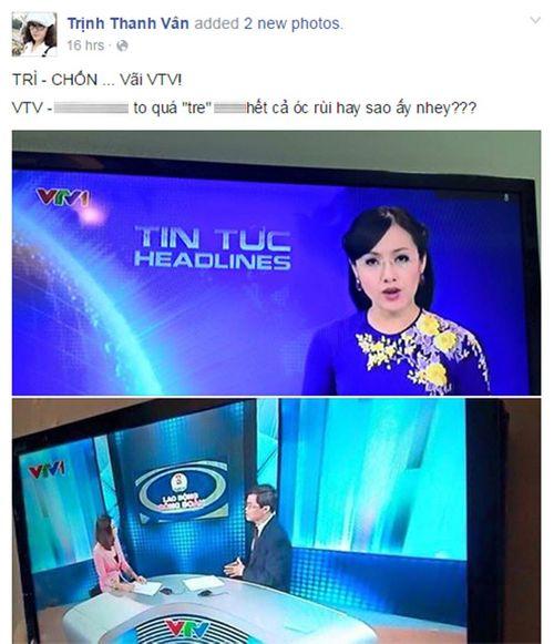 VTV sai lỗi chính tả, MC truyền hình hồn nhiên... văng tục - Ảnh 1
