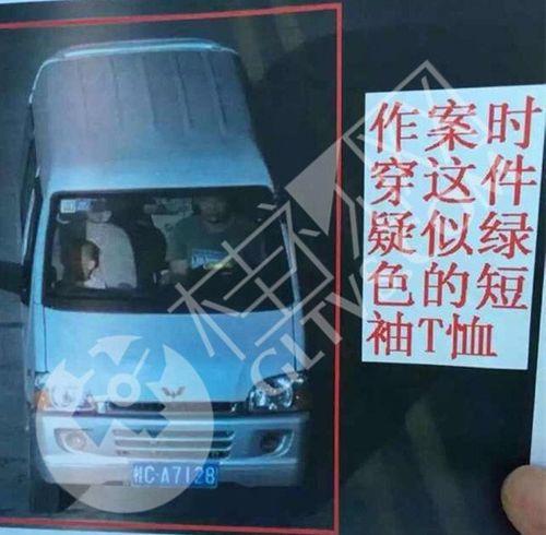 Vụ sát hại bố, bắt cóc con 3 tuổi gây chấn động Trung Quốc - Ảnh 2