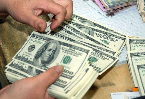 Giá USD/VND hôm nay 13/11: Tăng nhẹ - Ảnh 1